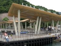 Wong Shek Pier