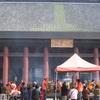 Hong Kong Che Kung Temple