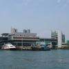 Macau Ferry Terminal