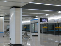 Hongkou Football Stadium Station