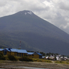 Hornopiren Town And Volcano