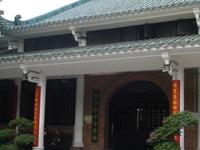 Huaisheng Mosque