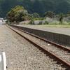 Hutt Park Railway Station