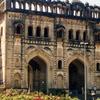 Imambara