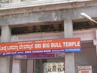 Bull Temple Main Signpost - Bangalore