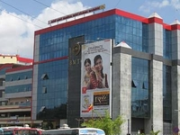 Big Bazaar Shopping Mall