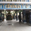 Kote Venkataramana Temple Entrance Arch