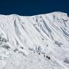 Imja Tse - Everest Region - Nepal Himalayas