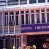 Abhishekh Hotel