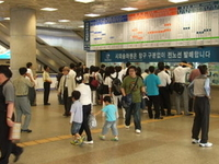Incheon Bus Terminal