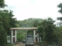 Indira Gandhi Wildlife Sanctuary And National Park
