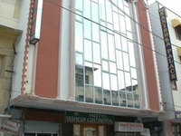 Hotel Vishesh Continental (Kirti Nagar)