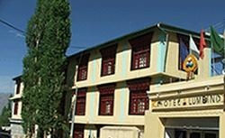 Hotel Lumbini