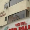 Hotel Red Palms