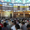 Prayer Inside Main Prayer Hall