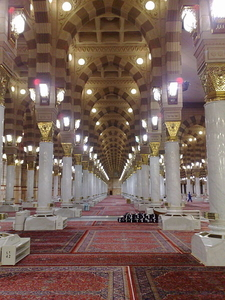Inside View Of The Prophets Mosque