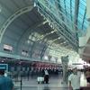 International Airport Toronto Pearson