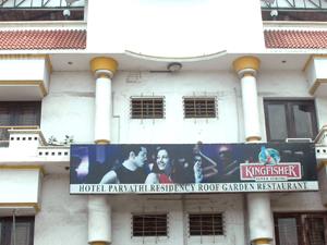 Parvathi Residency