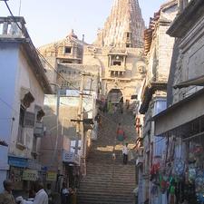 ISKCON Gate & Temple