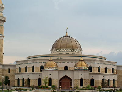 Islamic Center of America