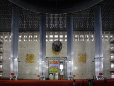 The Mihrab And Minbar In Main Hall