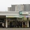Itabashi Station West Entrance