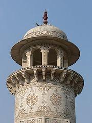Itmad Minar