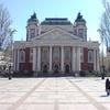 Ivan Vazov National Theatre