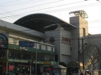 Baoshan Road Station