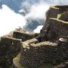 Inca Trail Phuyupatamarka