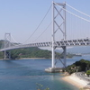 Innoshima Bridge