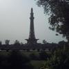 Iqbal Park View Of Minar E Pakistan