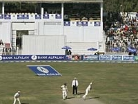 Iqbal Stadium