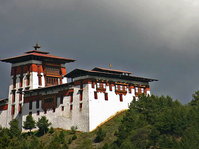 Jakar Dzong