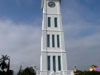 Jam Gadang