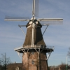 Jan Pol Windmill