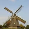 Jantina Hellingmolen Windmill