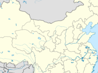 Jingdezhen Airport (JDZ)
