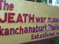 The JEATH War Museum