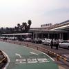 Jeju International Airport - Jeju Do - South Korea