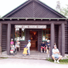 Jenny Lake Visitor Center