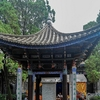 Jiang Gongci - Dali