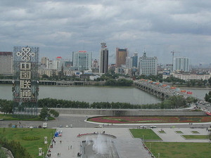 Jilin City