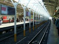 Suidōbashi Station