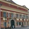 Jurisics City Hall