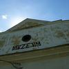 József Attila Múzeum, Balatonszárszó