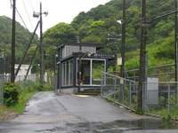 Namegawa Island Station