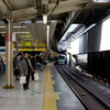 Yamanote Line Platform