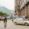 Kaili City Street View