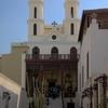 Iglesia Colgante